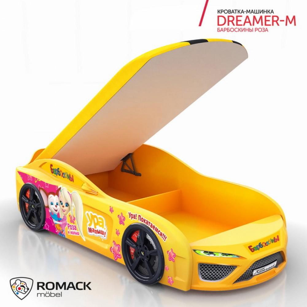 Dreamer-M Барбоскины Роза жёлтый