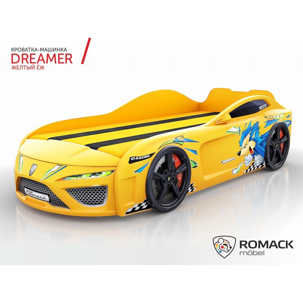 Dreamer Ёж (2 цвета)